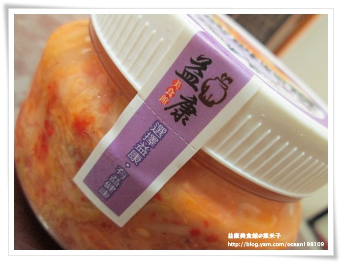 紫蘇梅瓶6.JPG