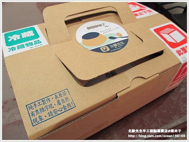 盒子1.JPG