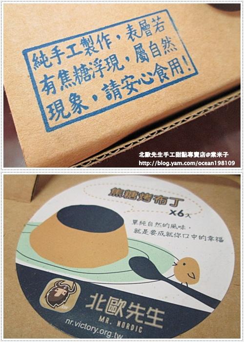 盒子2.jpg