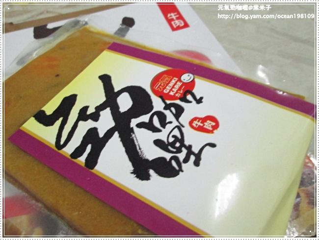 牛肉咖哩包1.JPG