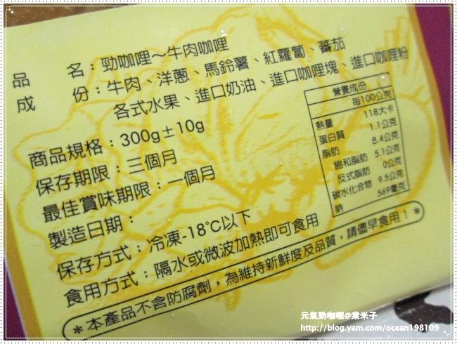 牛肉咖哩包2.JPG