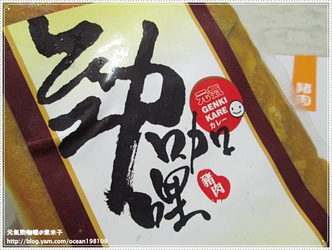 豬肉咖哩包1.JPG