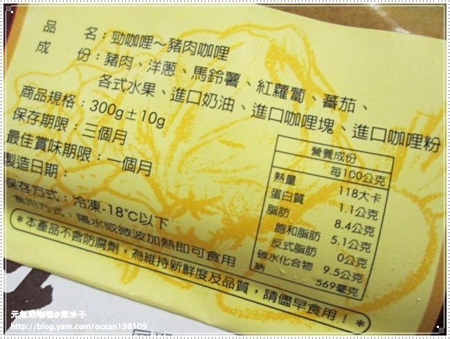 豬肉咖哩包2.JPG