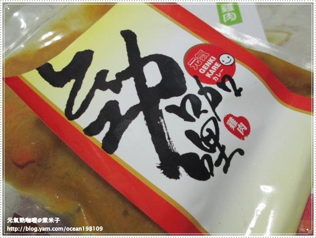 雞肉咖哩包1.JPG