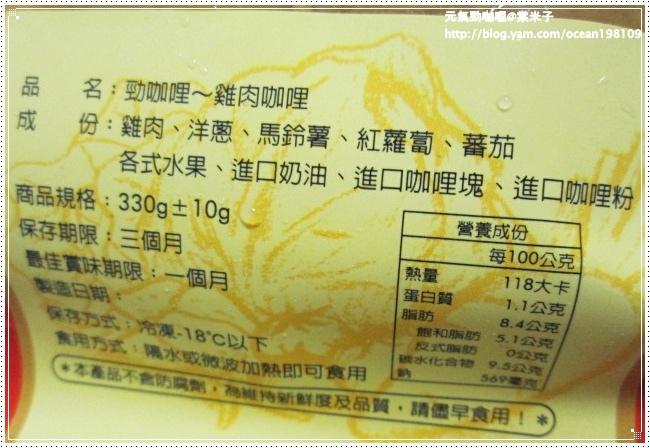 雞肉咖哩包2.JPG