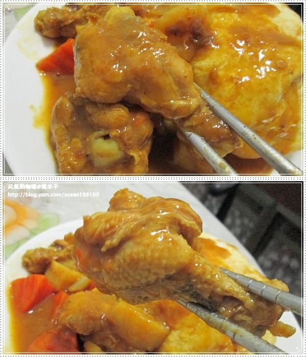 雞肉咖哩飯2.jpg