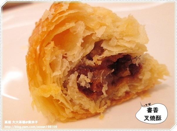 叉燒酥4.JPG