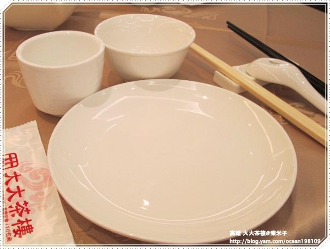 碗盤1.JPG