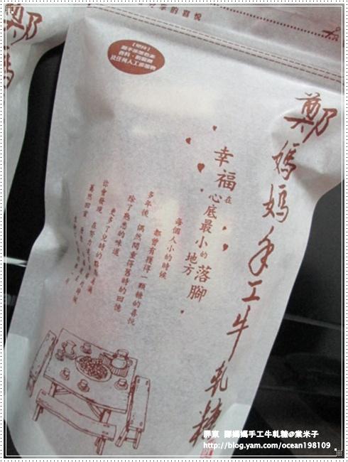 外袋包裝2.JPG