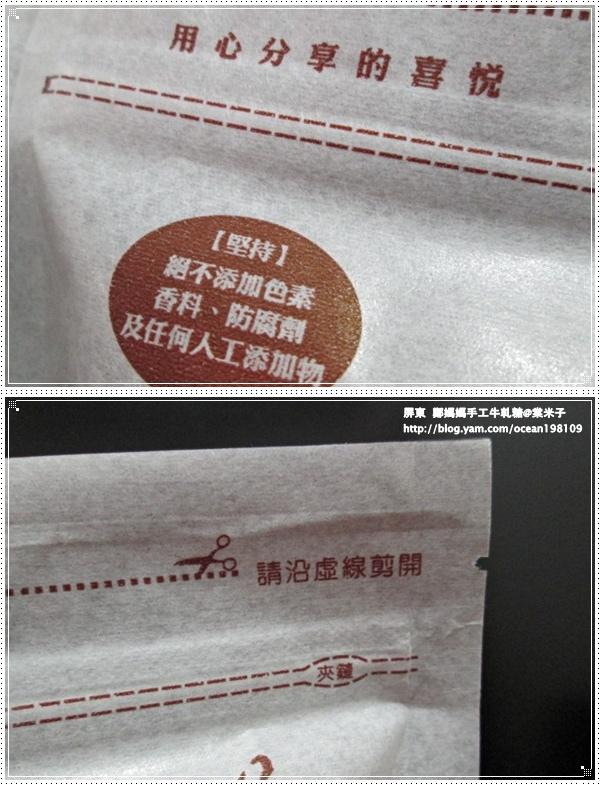 外袋包裝6.jpg