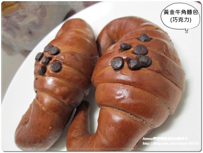 巧克力牛角2.JPG