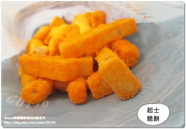 起士脆餅4.JPG