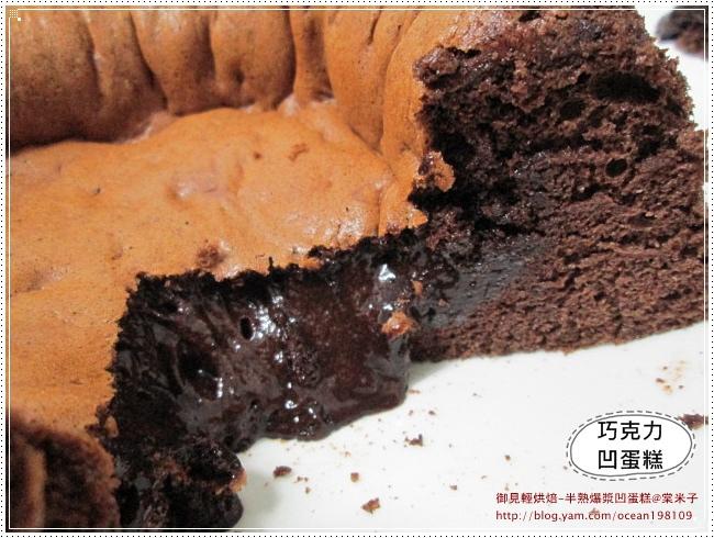 巧克力8.JPG
