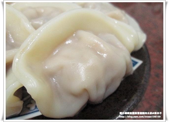 水煮水餃3.JPG