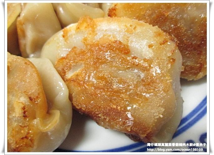 煎煮水餃3.JPG