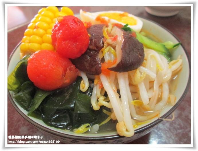 煮番茄麵3.JPG