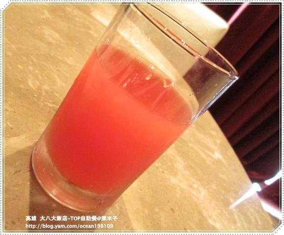 西瓜汁.JPG
