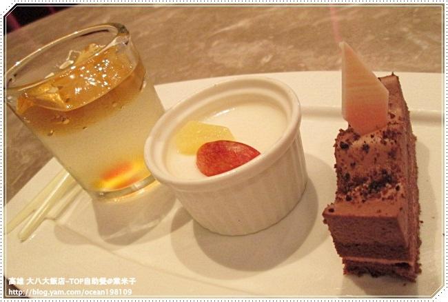 取餐15(蛋糕).JPG