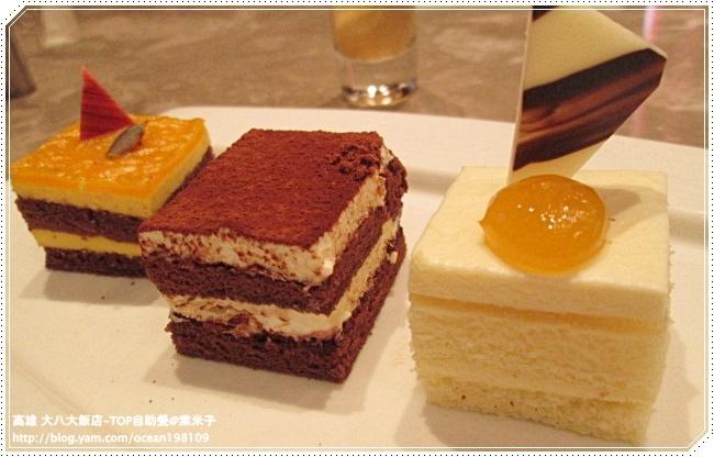 取餐16(蛋糕).JPG