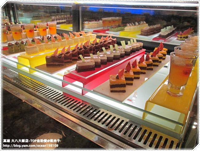甜點區2.JPG