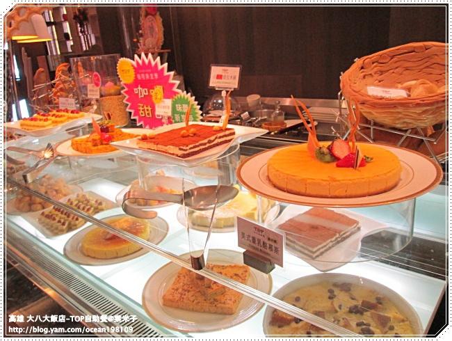 甜點區3.JPG