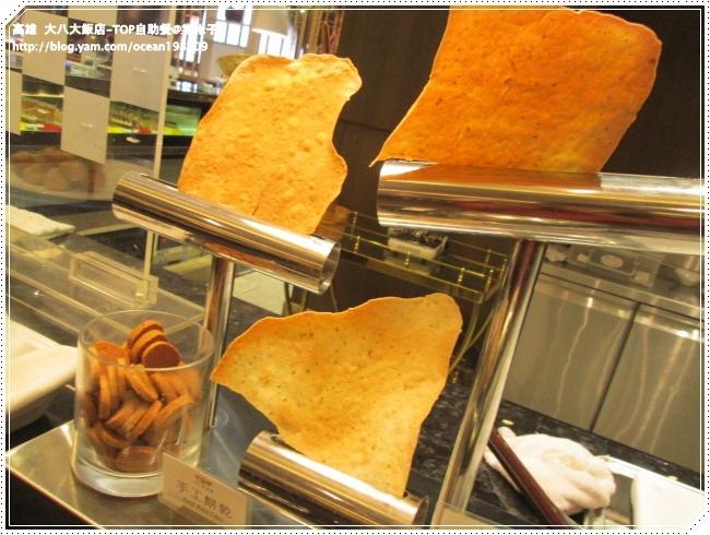 甜點區7(薄餅).JPG