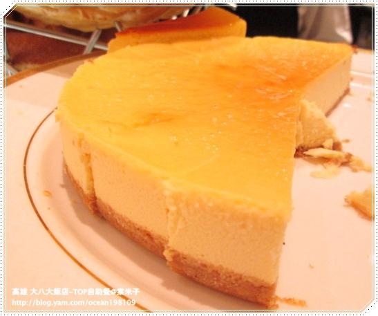 甜點區9.JPG
