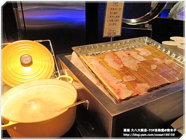 熱食區5.JPG