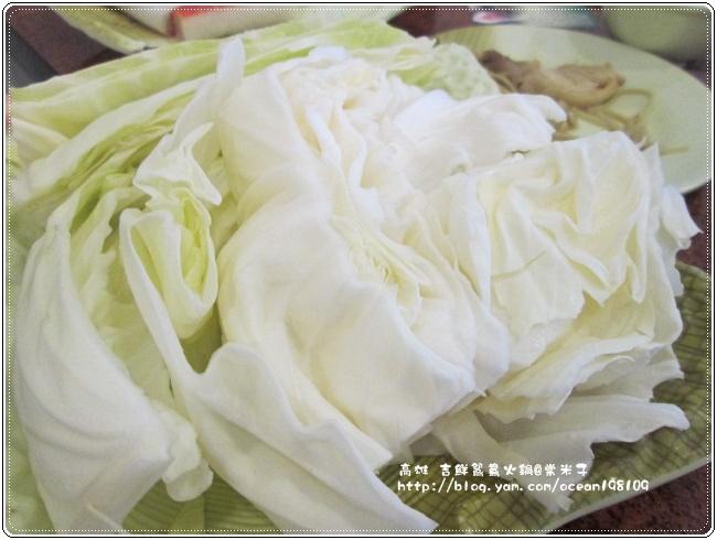 菜盤8.JPG