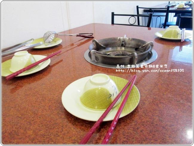 碗筷1.JPG