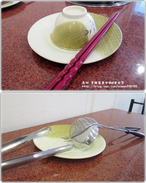 碗筷2.jpg