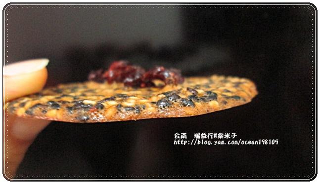 芝麻雙燒7.JPG