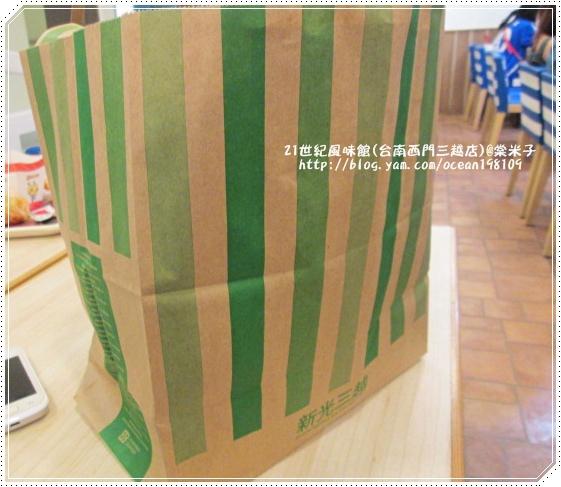袋子.JPG