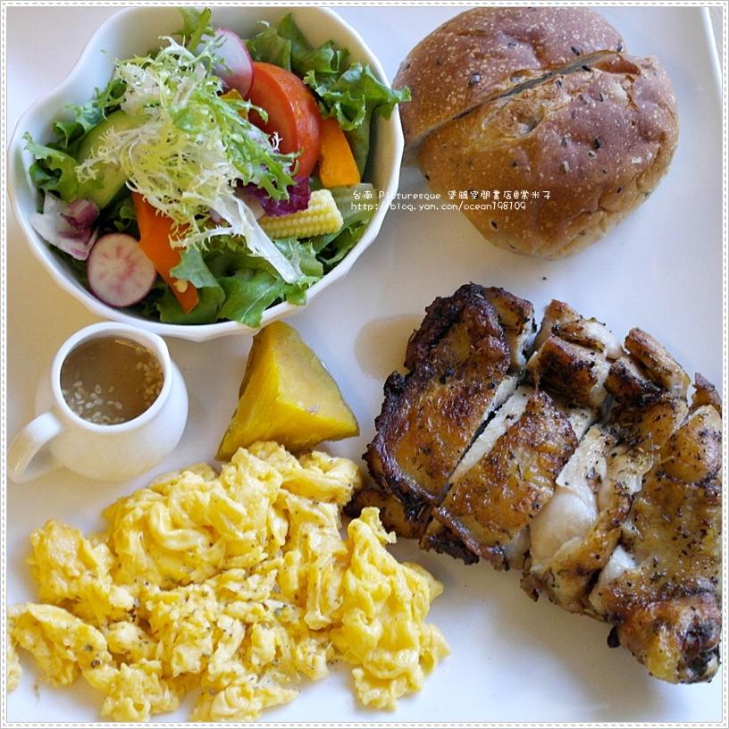 雞腿餐3.JPG