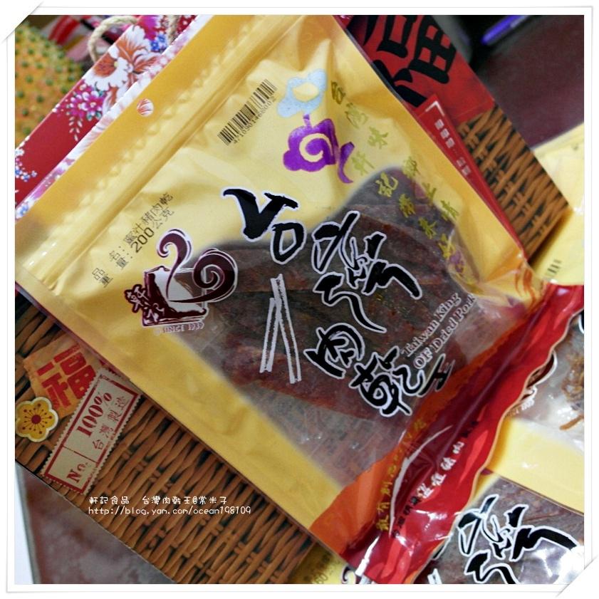 原味豬肉乾1.JPG