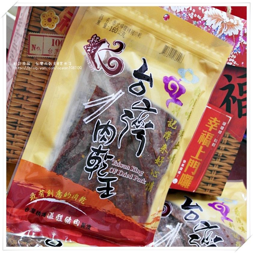 泰式豬肉乾1.JPG