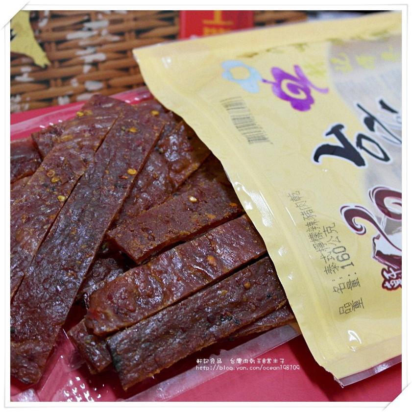 泰式豬肉乾3.JPG