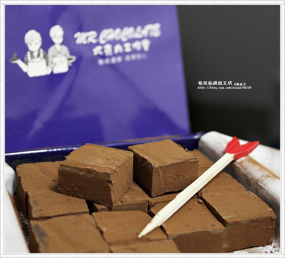 巧克力9.JPG