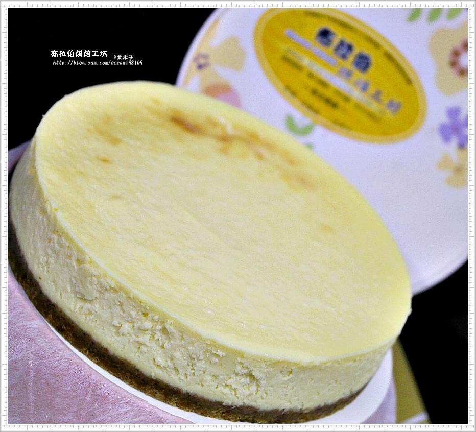 乳酪7.JPG