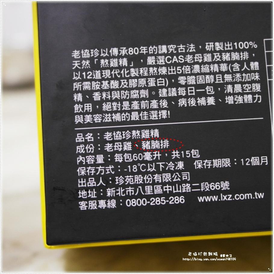 盒6.JPG
