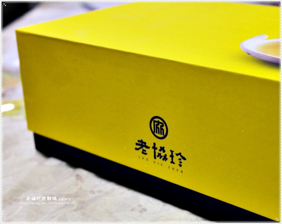 盒8.JPG