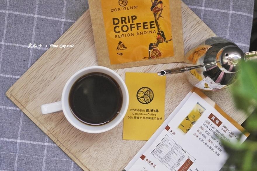 咖啡12.JPG