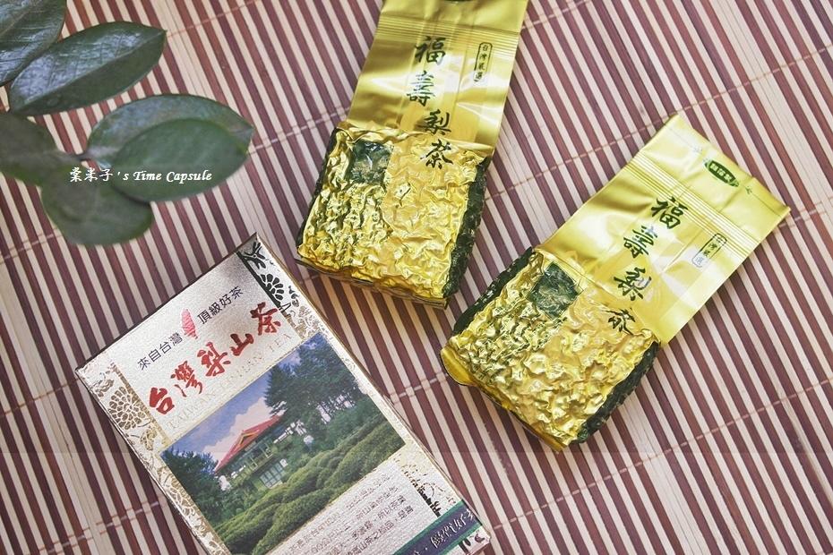 梨山茶1.JPG