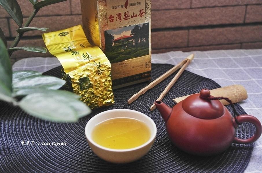 梨山茶9.JPG