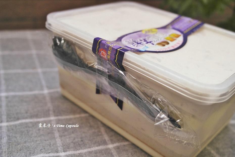蛋糕4.JPG