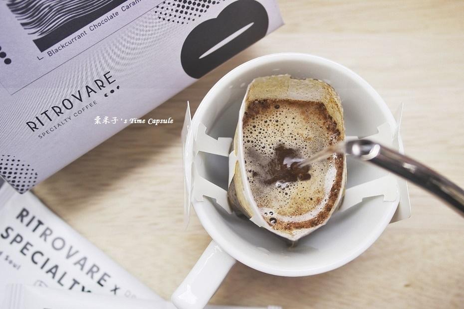 咖啡13.JPG