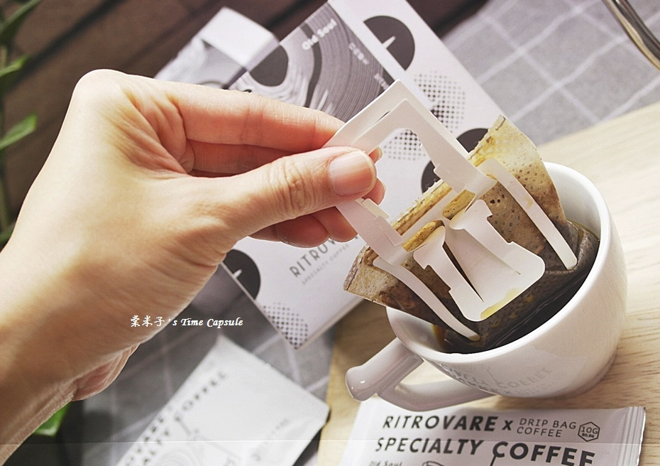 咖啡17.JPG