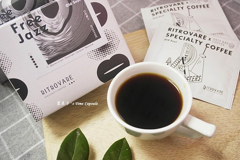 咖啡20.JPG