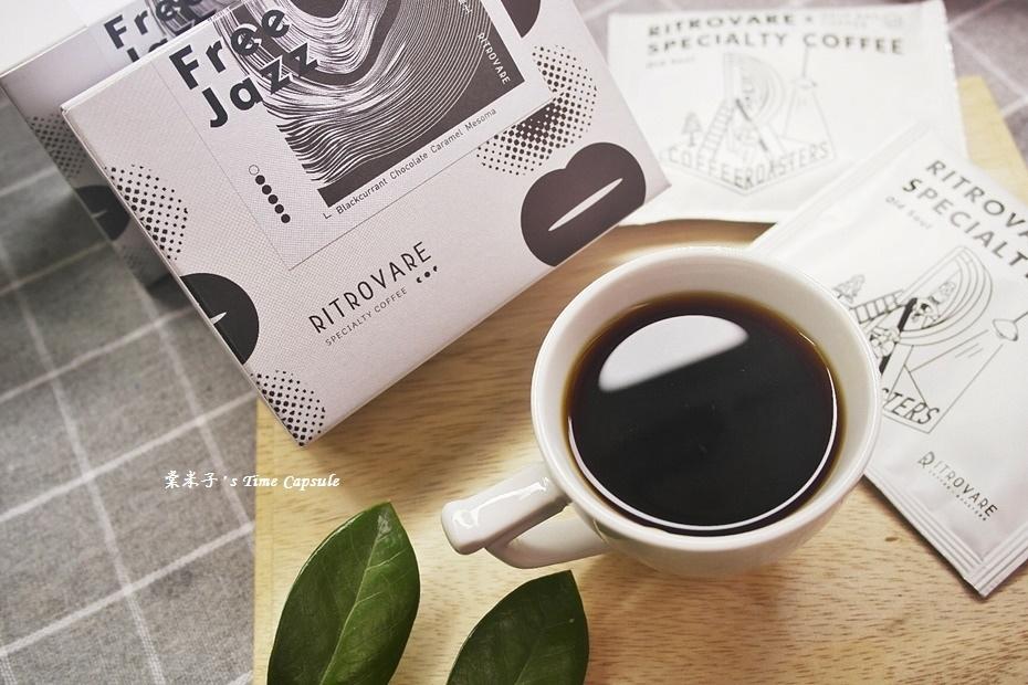 咖啡18.JPG
