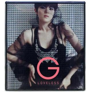 Gummy Loveless2
